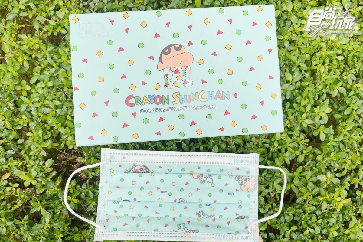 鱷魚餅乾化身口罩!蠟筆小新3款口罩「這天」開賣,睡衣小新、小白狗屋必收藏