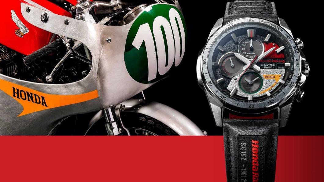 為了紀念60年前首勝,Honda與Casio聯手打造Edifice限量版腕錶。(圖片來源/ Casio) 紀念Honda首勝60週年 Casio推出限量腕錶