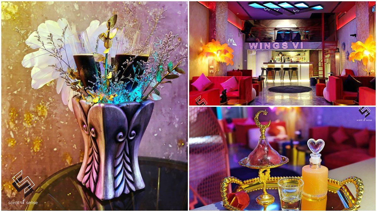 想醉先預約!台中「魔幻紫」酒吧必喝每日限量招牌,香水瓶調酒有濃濃荔枝、玫瑰香