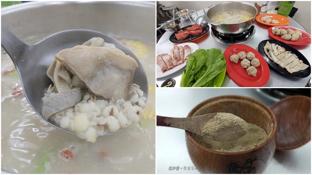 鍋控新選擇!另類廣東煲湯「豬肚雞」作鍋底,獨門「祕製胡椒」內用還能免費續