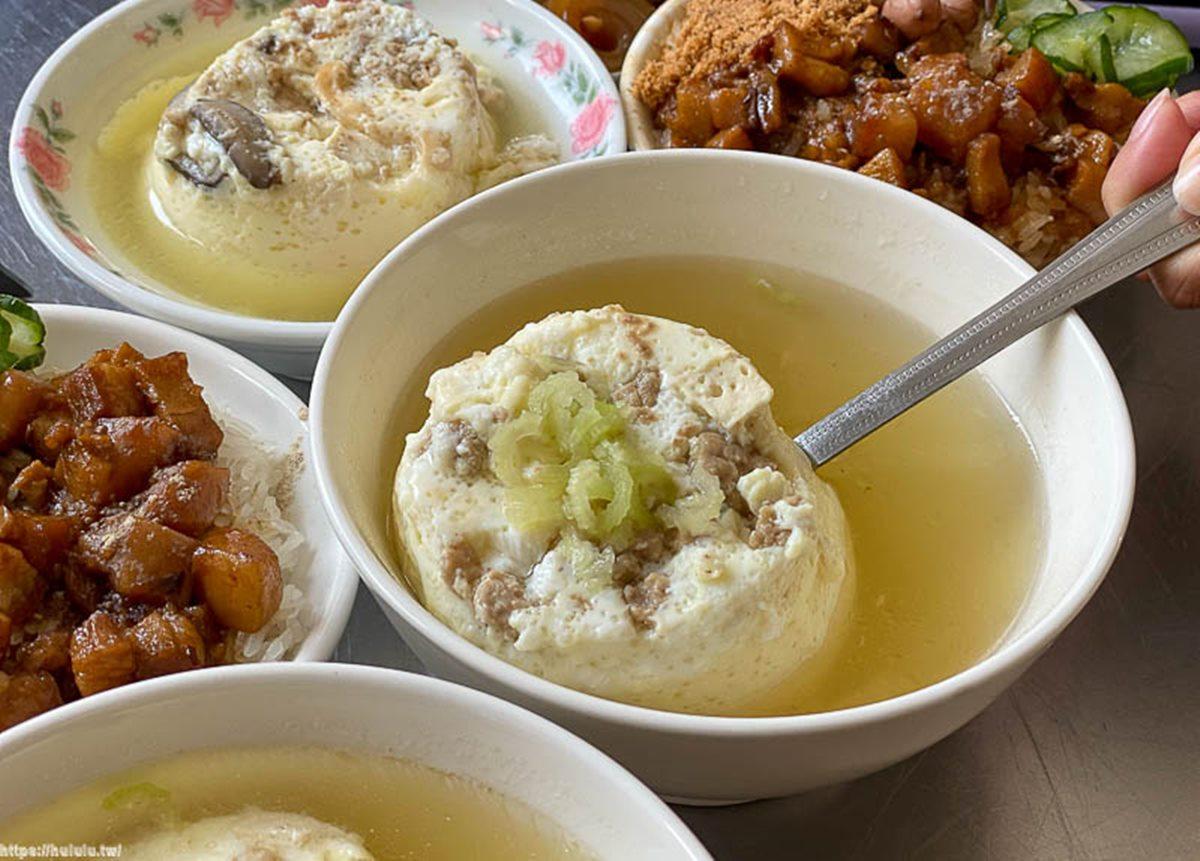 【新開店】超有哏!台南這家「公司」專賣古早味小吃,入口即化蒸蛋還能做成湯