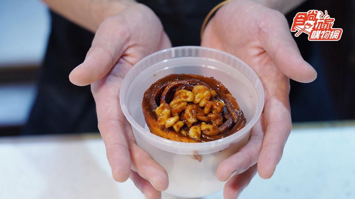 打開就能吃!懶人野餐必備6美食:米其林甜鹹派、爆漿果凍、排隊肉桂捲