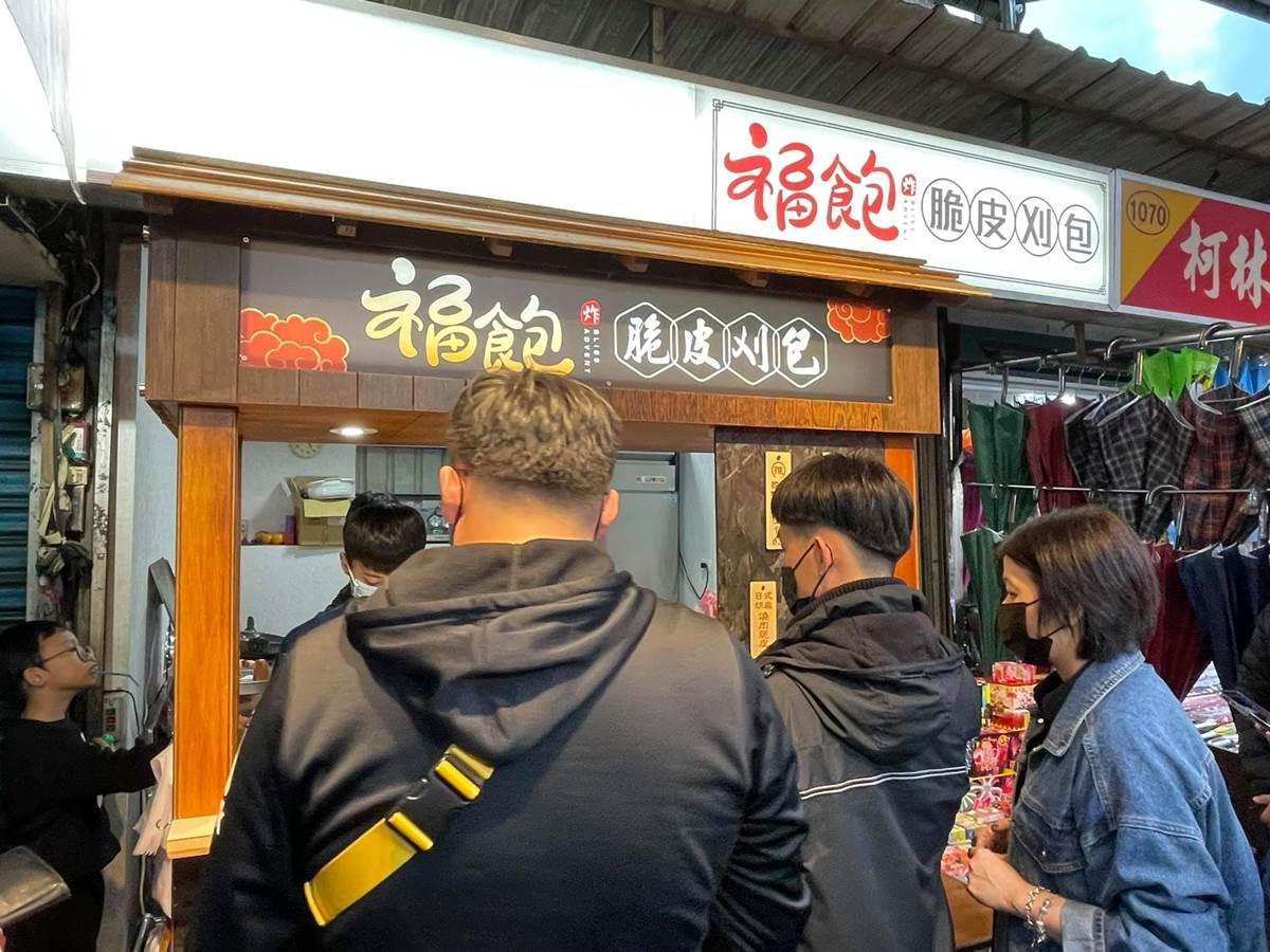 【新開店】超有哏!宜蘭「巧克力色」刈包夾「鴨賞」,泡菜燒肉口味趁熱吃最唰嘴