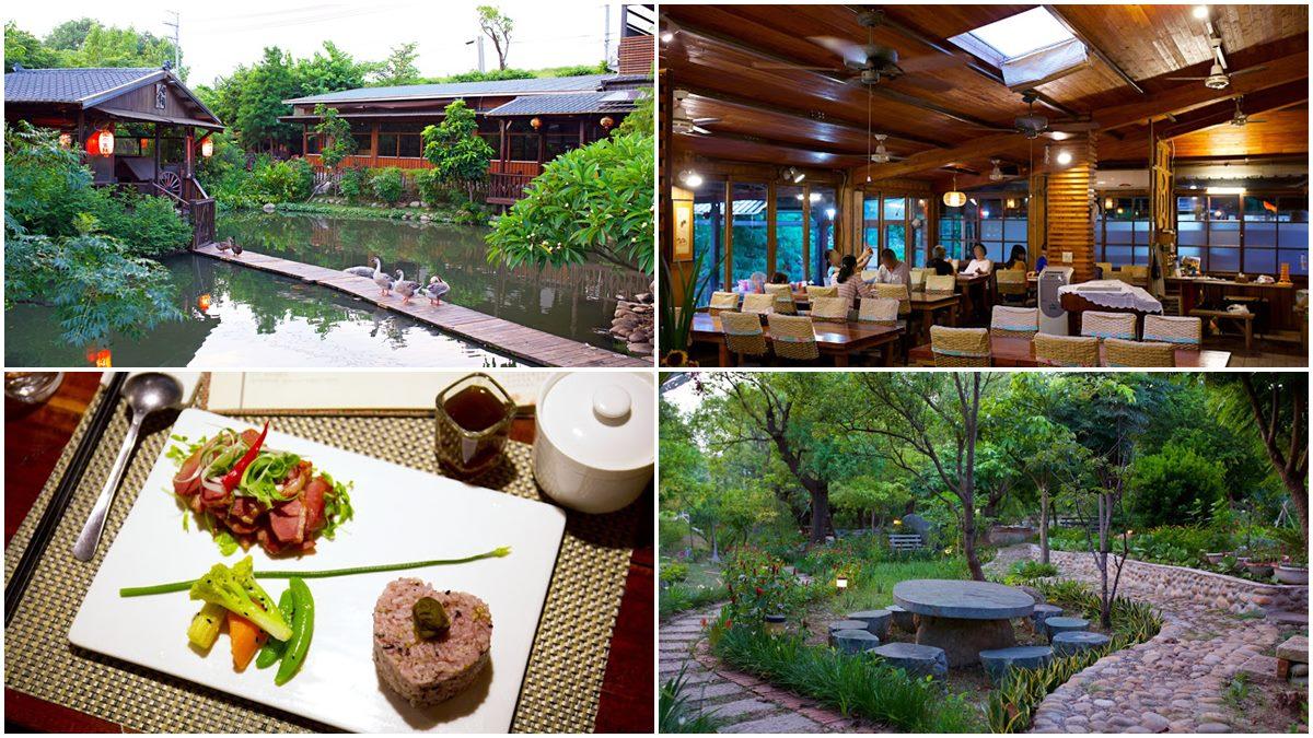台中隱藏版景觀餐廳!「江南水鄉風園區」吃燻鴨胸套餐,還有水上木棧步道可美拍