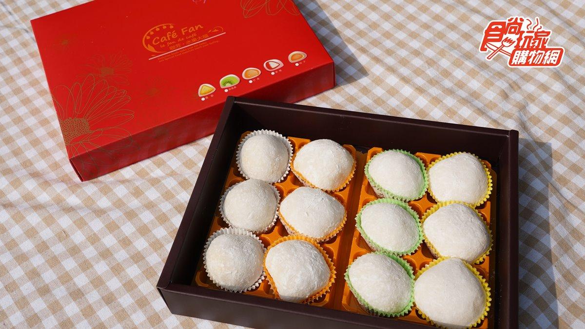 甜點控會嗨!台北人氣「水果大福」獨家在食尚開賣,綿密綠豆沙搭配各種水果超療癒