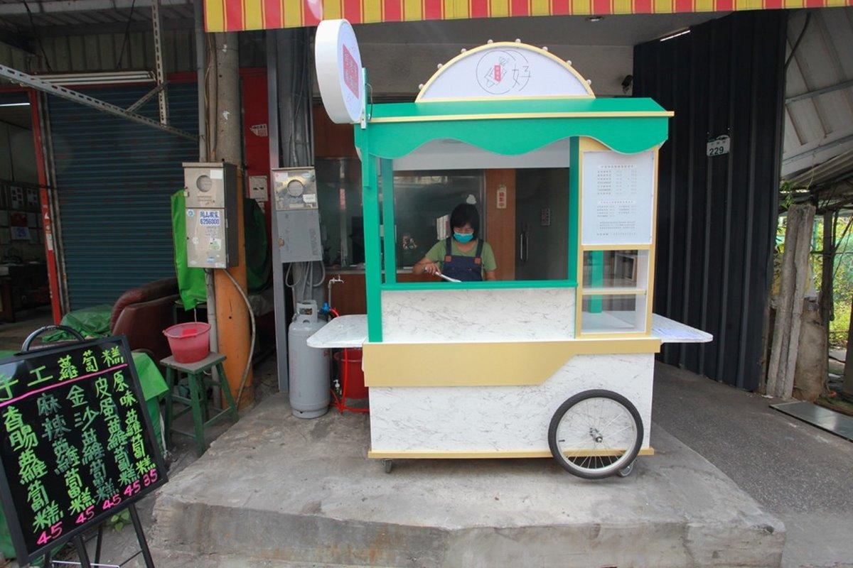 【新開店】超有哏蘿蔔糕餐車!九層塔+皮蛋、金沙口味別處吃不到,拌炒洋蔥免加價