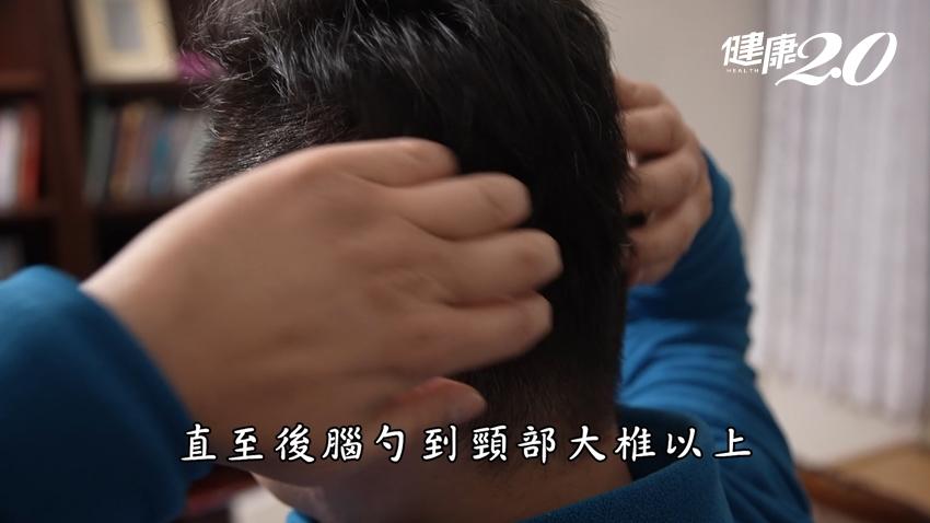 每天1分鐘頭皮按摩 明目聰耳、緩解頭痛、減少白髮脫髮
