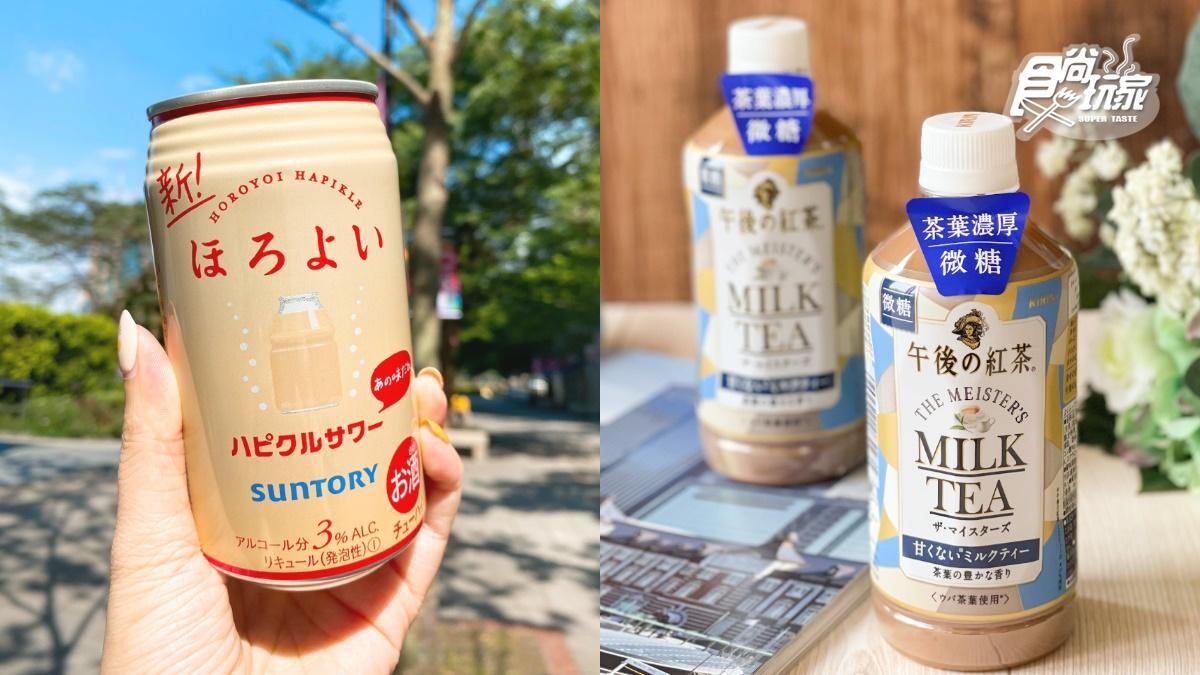 7-11最新5大仙女飲品!午後的紅茶「微糖奶茶」、HOROYOI「乳酸沙瓦」超省優惠先喝