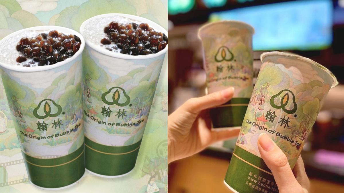 翰林茶館「買一送一」又有了!歡慶奧運奪牌,出示圖片「特大杯珍奶」第2杯免費喝