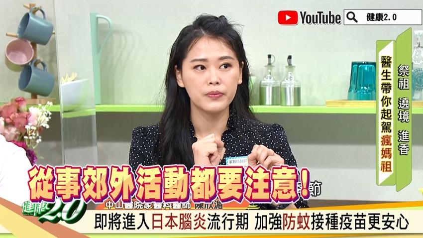日本腦炎患者中有9成打過疫苗!家醫師建議3種人要再追打