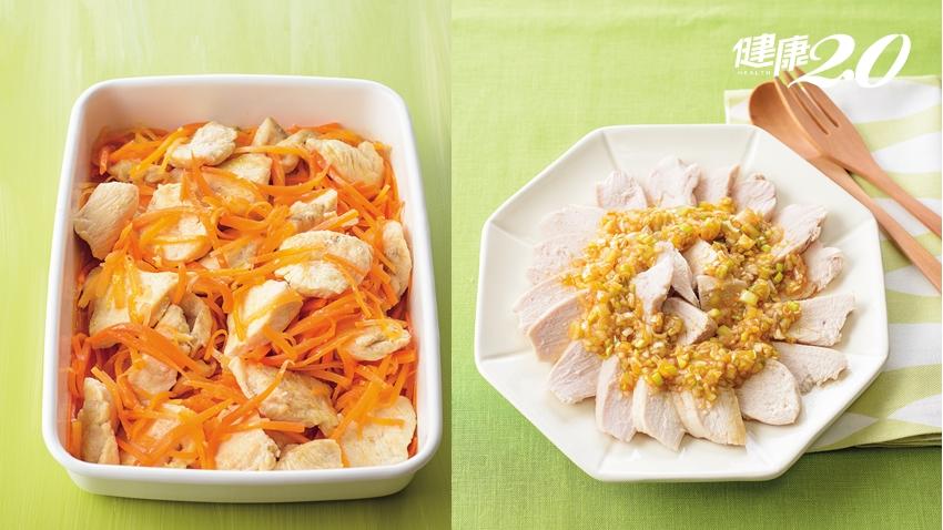 瘦身減重、增肌減脂要吃雞胸肉!吃膩了水煮雞胸肉?2種吃法快速上桌