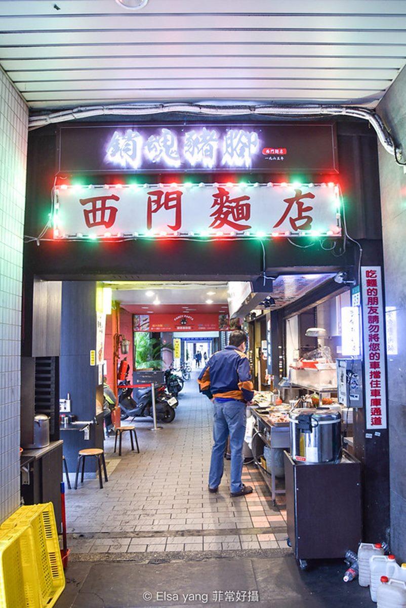 飄香超過40年!台北6家老字號牛肉麵:24小時營業、本土黃牛乾拌麵、限量牛筋