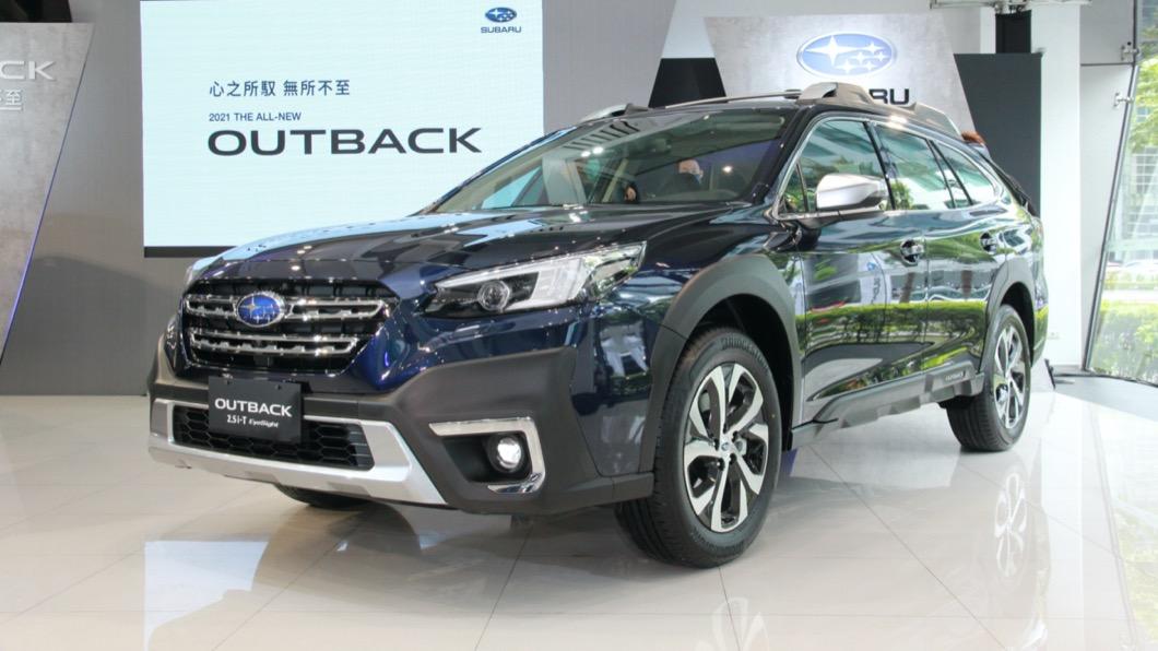 Subaru意美汽車於4/16在台發表全新Outback。(圖片來源/ TVBS) 搭載EyeSight 4.0安全科技 全新Outback售價159.8萬