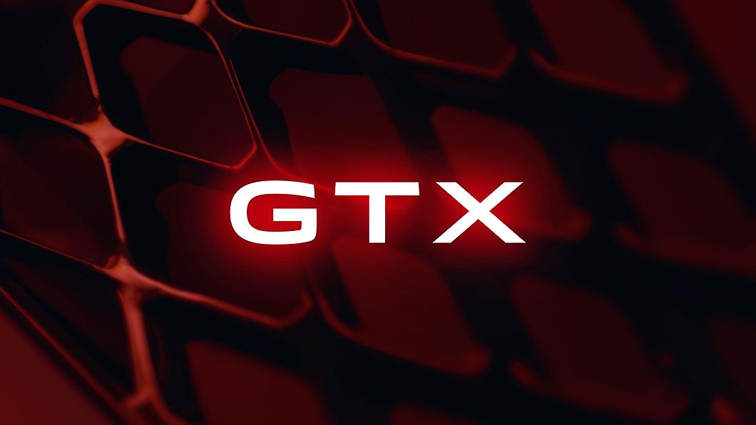 Volkswagen確定將以GTX作為性能電動車象徵。(圖片來源/ Volkswagen) GTX性能電動車家族成形 ID.4 GTX預告28日發表