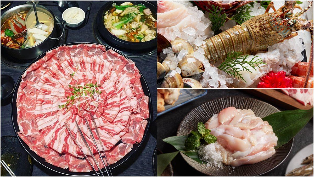 免費換肉肉!肉多多5月憑發票換「7種食材任選1項」,這兩間加碼換蛤蜊、龍蝦加購價