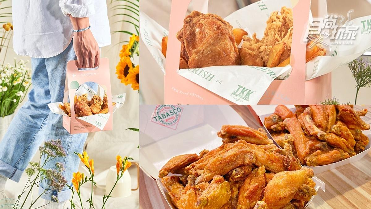 炸雞控「提」起來!頂呱呱「韓系炸雞花籃」這天開賣,還有超狂TABASCO一口雞翅