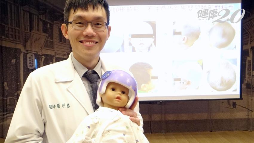 「睡姿」不只影響頭形,頭形畸形小心影響腦部!6月嬰「戴頭盔」矯正