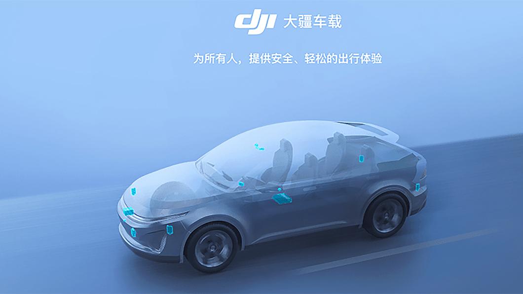 無人機大廠DJI大疆於上海車展發表智慧車載平台。(圖片來源/ DJI) 無人機大廠也想做車 DJI上海車展推出智慧車載系統
