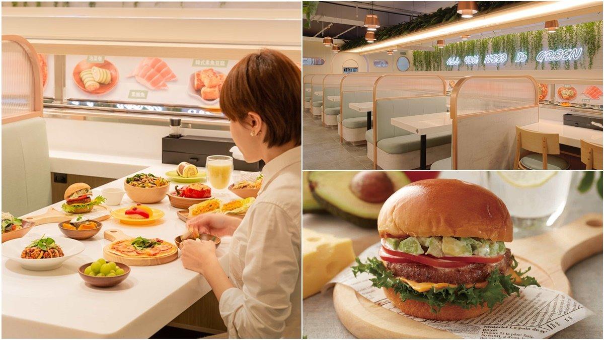 【新開店】爭鮮首間「迴轉素食」店!新「爭先食蔬」推130道素食料理,先嘗迴轉壽司