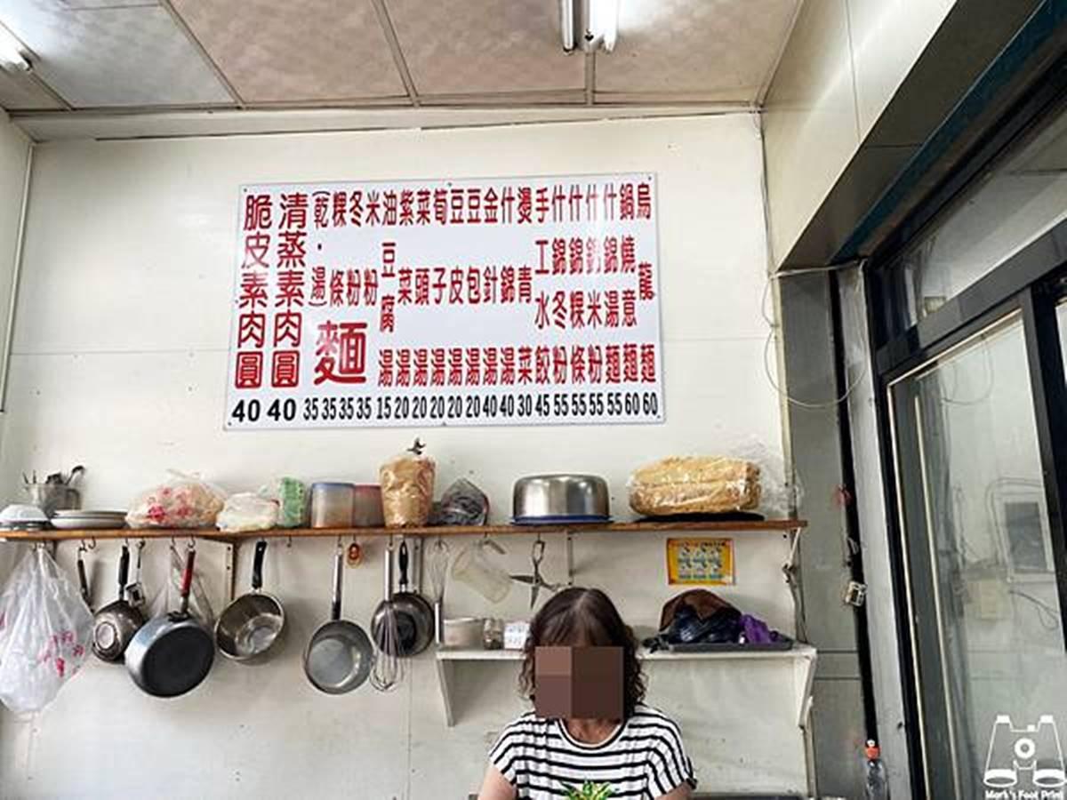 彰化南瑤宮3家在地激推小吃:脆皮肉圓、透光麻糬、爆料肉骨茶,加碼排隊消夜爌肉飯