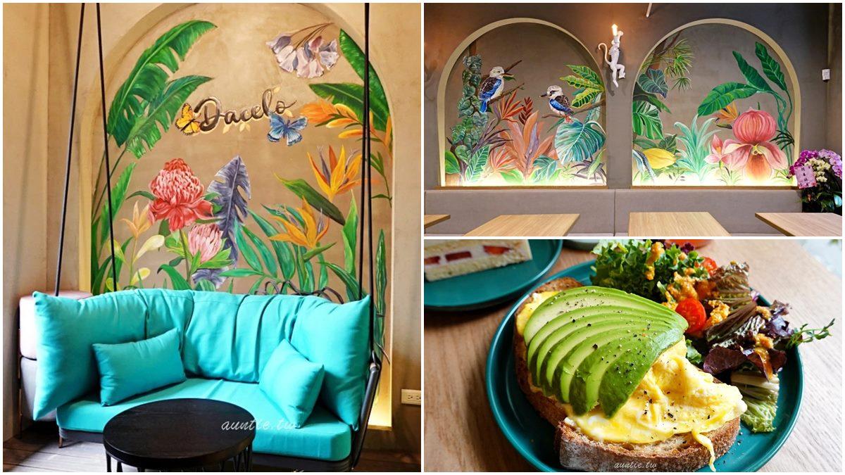【新開店】IG打卡囉!小巷早午餐「彩繪牆、吊椅包廂」超好拍,還能吃繽紛酪梨炒蛋盤
