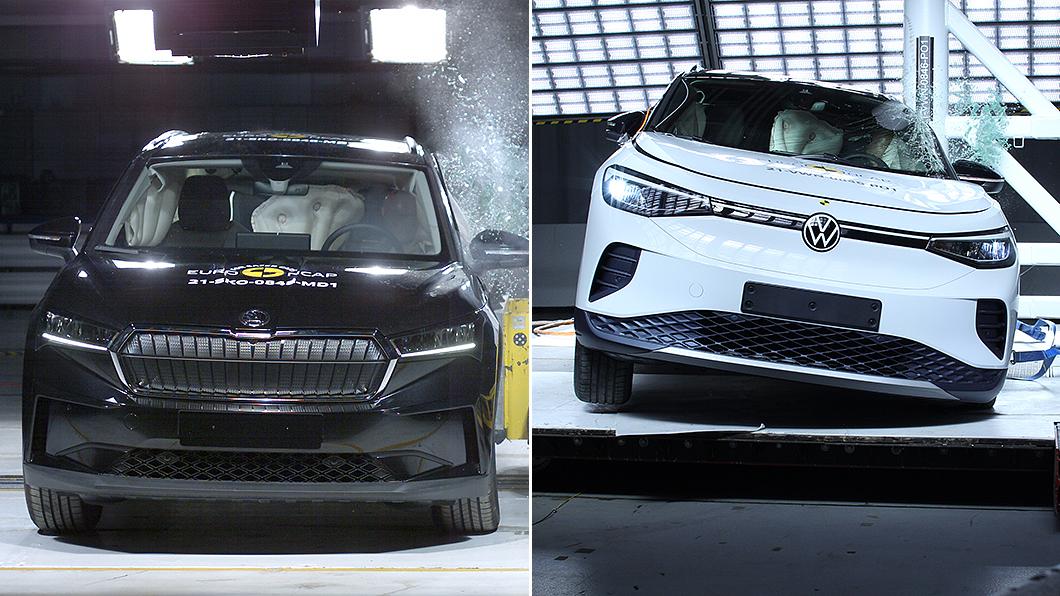 Enyaq iV與ID.4同步拿下Euro NCAP五顆星評價。(圖片來源/ NCAP) 電動車再拿Euro NCAP五星安全評價 竟仍有車只拿二星