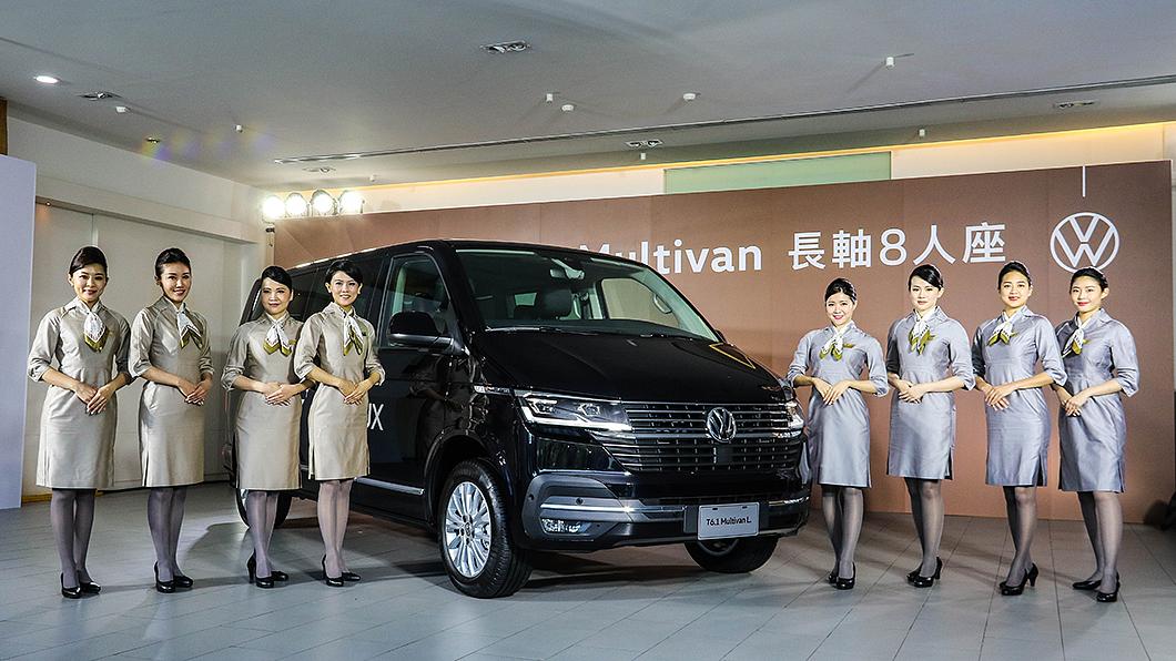 T6.1 Multivan L長軸8人座車型234.8萬元起正式上市。 星宇空姐守護神 243.8萬起長軸版Multivan開賣