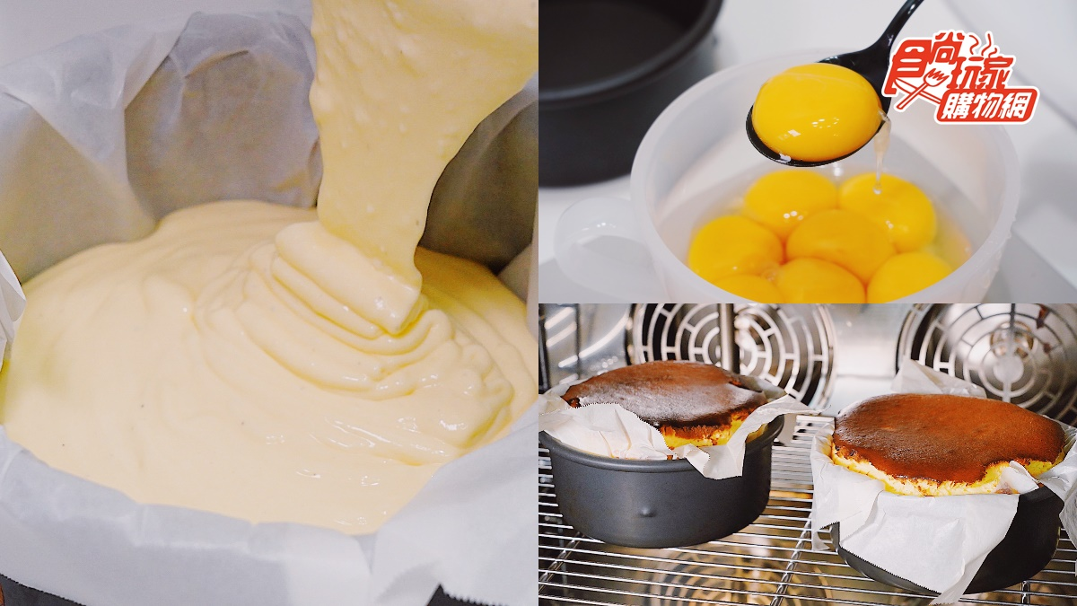 IG瘋搶「芋泥巴斯克」厚芋泥x乳酪太誘人!台北第一爆漿「巴斯克蛋糕」,食尚獨賣超夯必吃