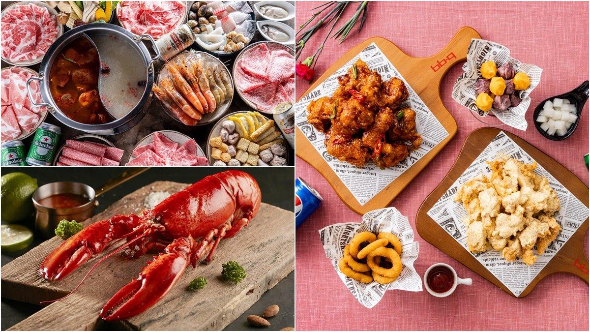 5月請媽媽吃飯先看!全台19家餐廳優惠:對姓名免費吃龍蝦、拿發票換肉肉、免費送蛋糕