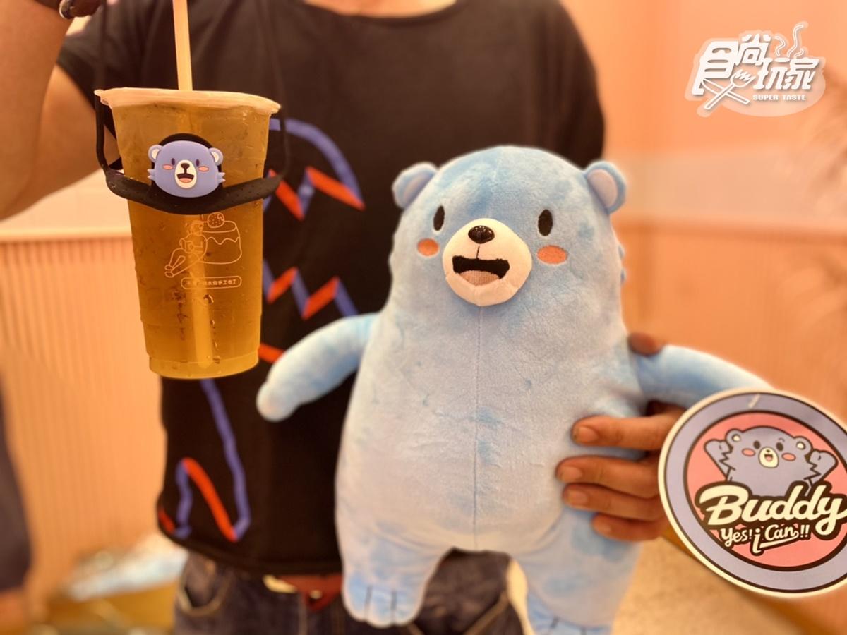 這4天買一送一!舒油頭7款新手搖飲:舒醒奶茶、紅心芭樂,加碼熊寶杯套、玩偶免費拿