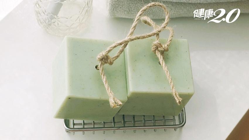 3草本舒緩肌膚!「自製草本手工皂」保濕又抗菌 一皂從頭洗到腳