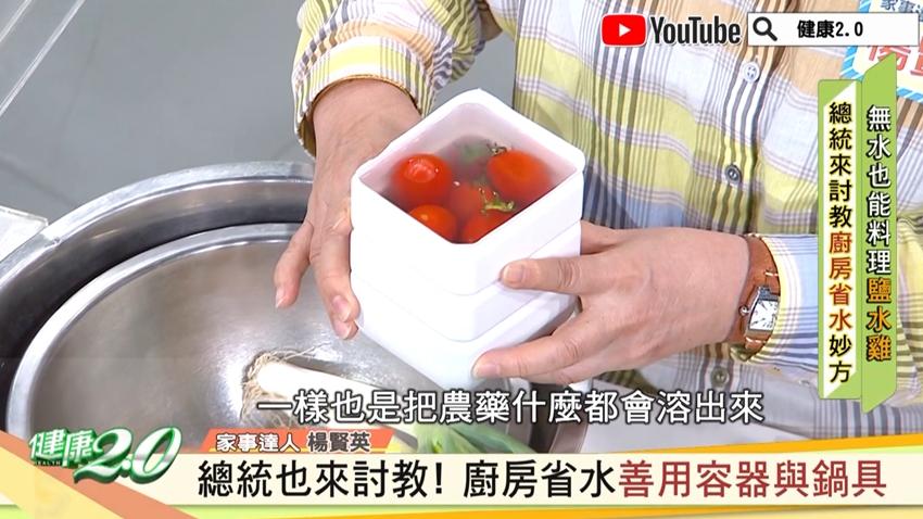 「洗米水」先別倒掉,2大「神奇功能」你一定不知道
