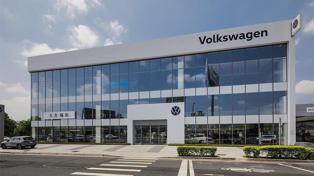 太古汽車五權展示中心基地面積破千坪。(圖片來源/ VW) VW全新千坪展間進駐七期重劃區! 南台中福斯粉更便利