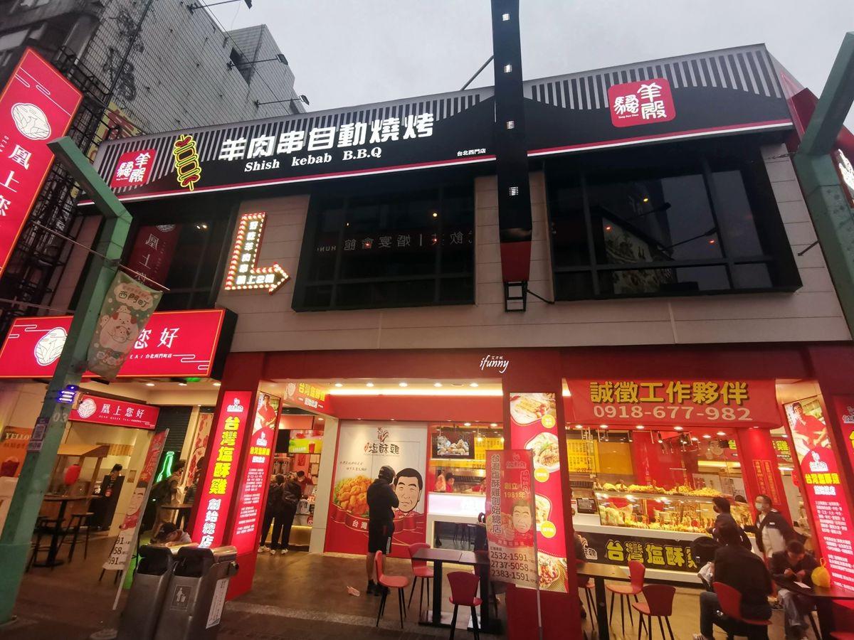 【新開店】台灣首家「羊肉串自動燒烤」搶先吃!菲力、肋條沾醬超唰嘴,必嘗主廚手路菜
