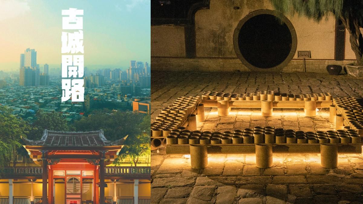 移動式神輿+巨型聖闕!板橋人必追「府中雙城」盛會開跑,古城市集、林園復古趴接連有