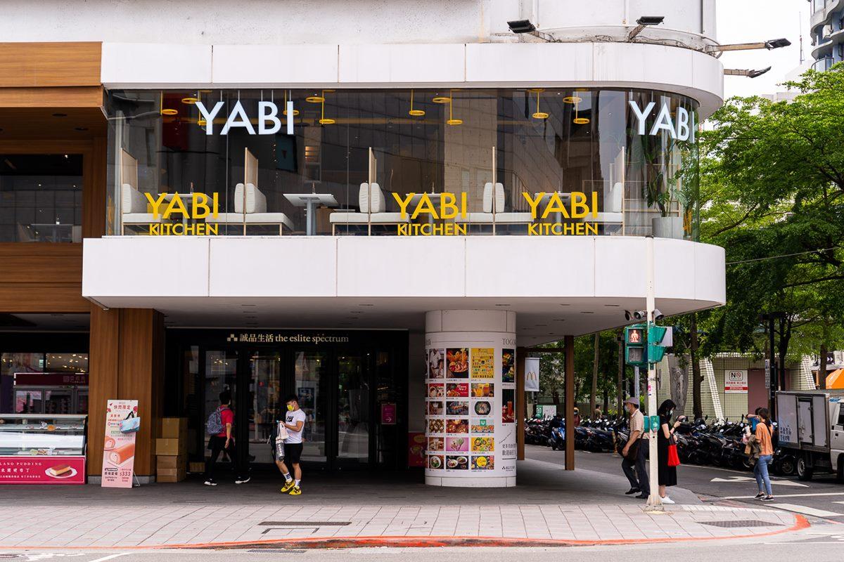 【新開店】YABI KITCHEN2號店進駐誠品南西!先吃酥炸綠咖哩椰香雞翅、烏龍氣泡飲
