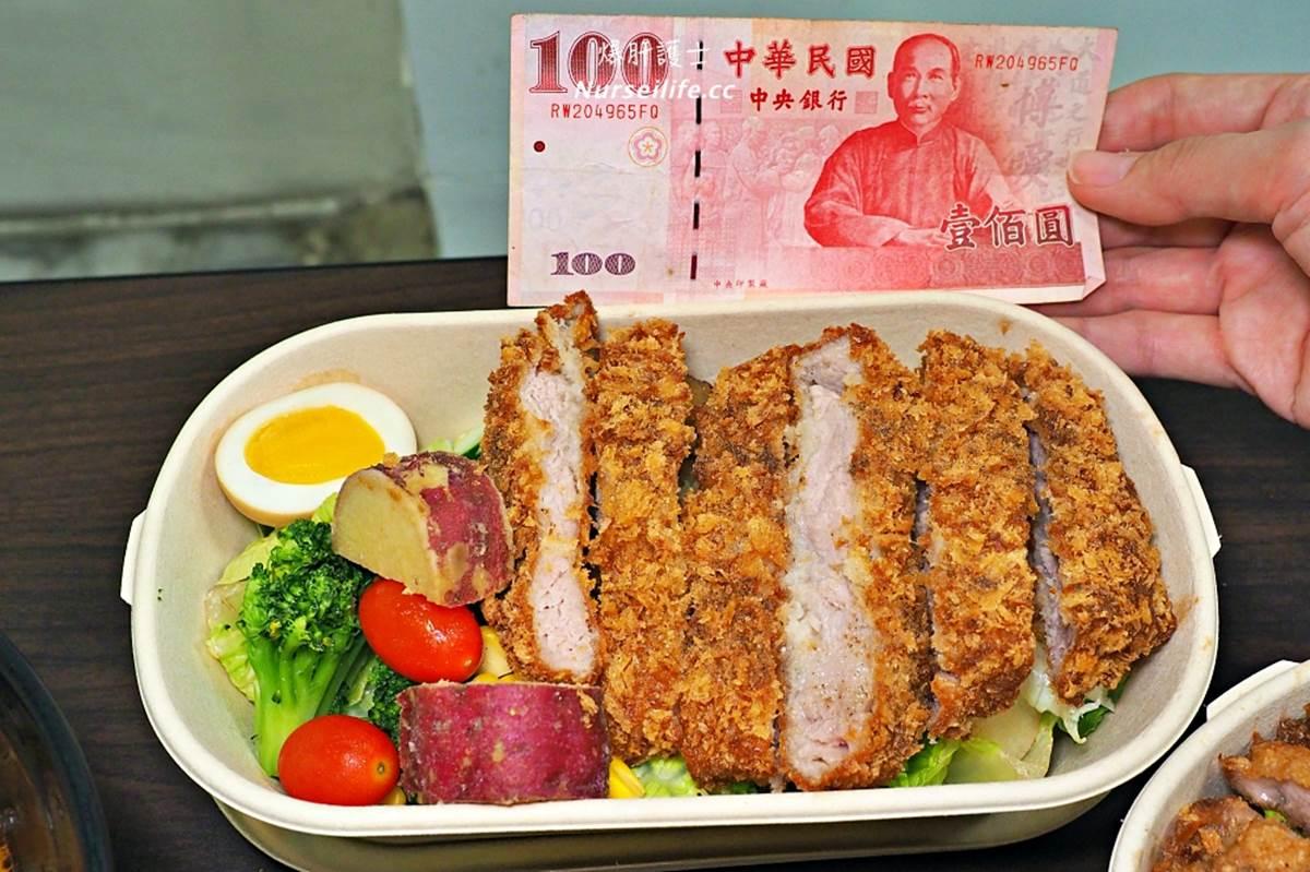 外食族必收!台北5家隱藏版便當:90元滿料雞丁、比手掌大炸豬排、週間限定川菜餐盒