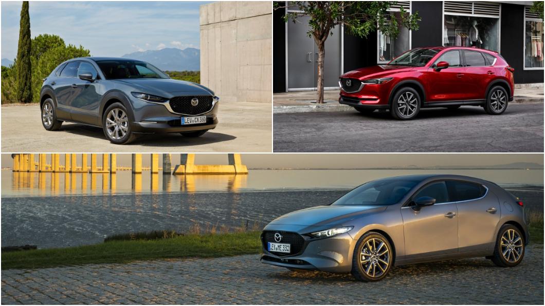 本月入主Mazda贈送保險 「3重守護專案」意外發生免擔憂