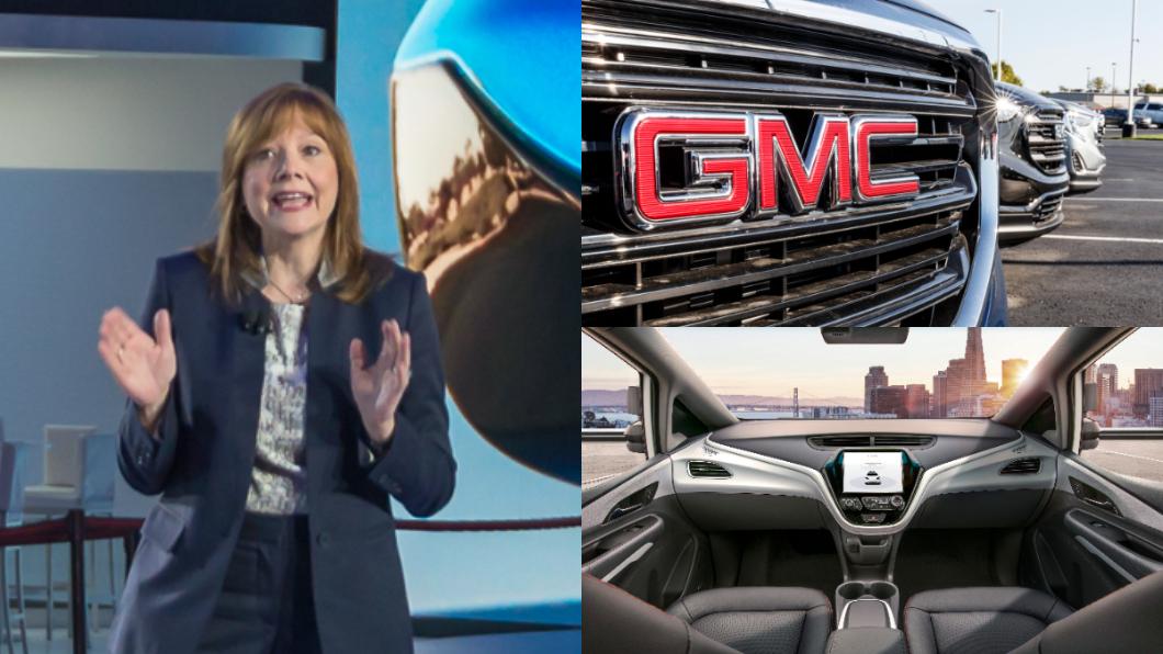 GM執行長Mary Barra宣布將在10年推出無人駕駛車。(圖片來源/ GM) 離無人駕駛車不遠了? GM執行長:10年內推出自動駕駛車