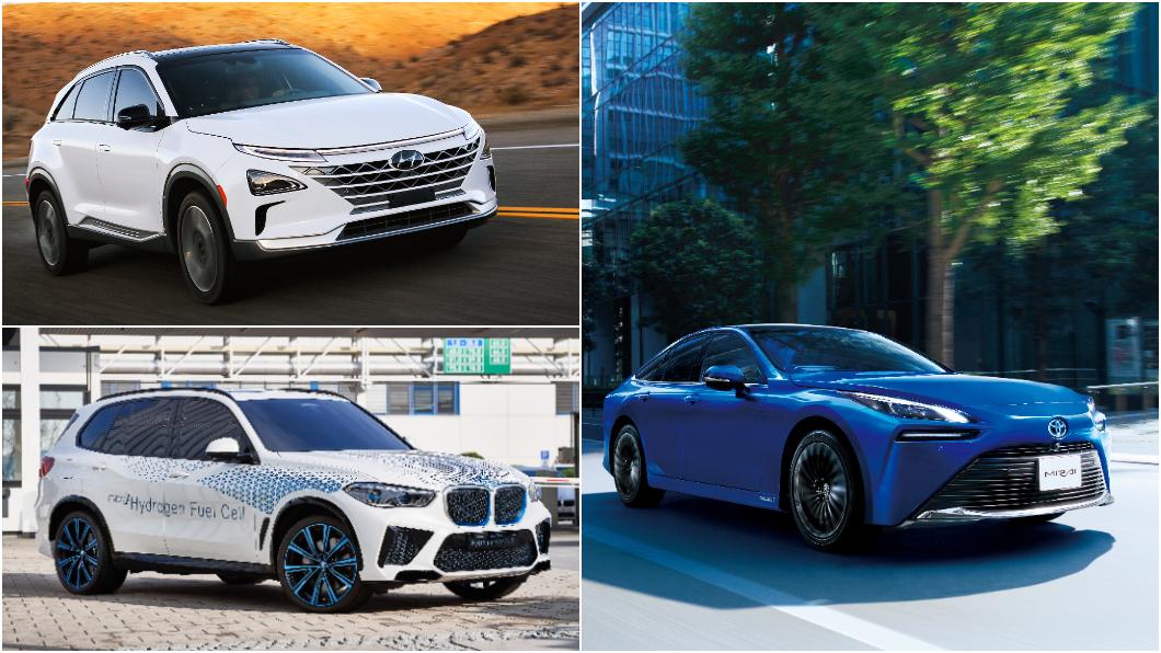 ARTC建置產氫系統認證服務,氫燃料電池電動車進入臺灣市場的可能性開始浮現。(圖片來源/ BMW、Hyundai、Toyota) Toyota新「未來」有望登臺? 燃料電池電動車來臺可能性浮現