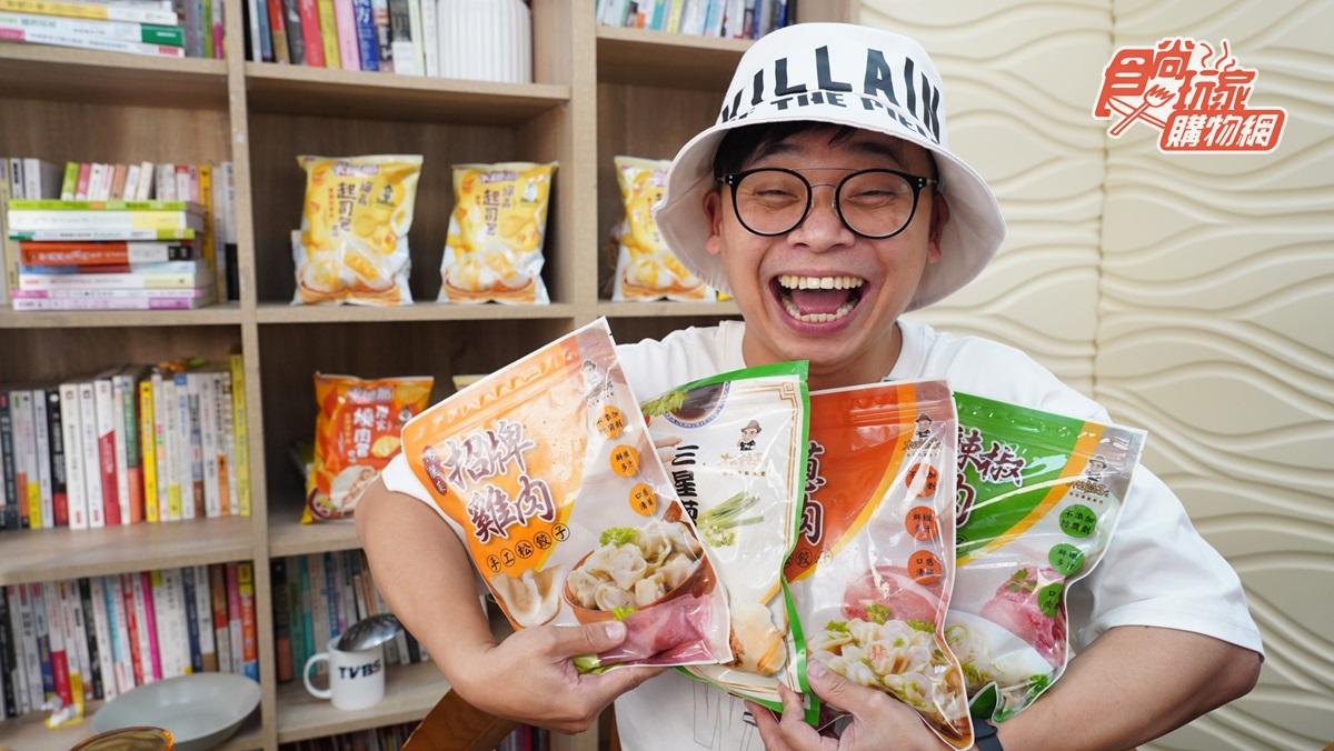 月賣百萬顆!OS桑阿松「爆汁水餃」這裡吃,一次吃到4口味全台最便宜