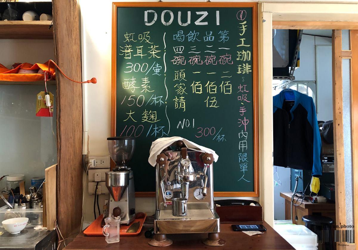 第4杯頭家請客!台中私人煎焙咖啡店太有哏:用碗喝「手沖」、必配老菜脯