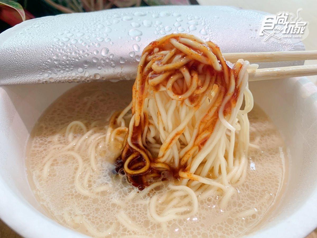 首度開賣泡麵啦!一蘭推「豚骨拉麵」泡麵,日本開賣2個月賣破100萬碗