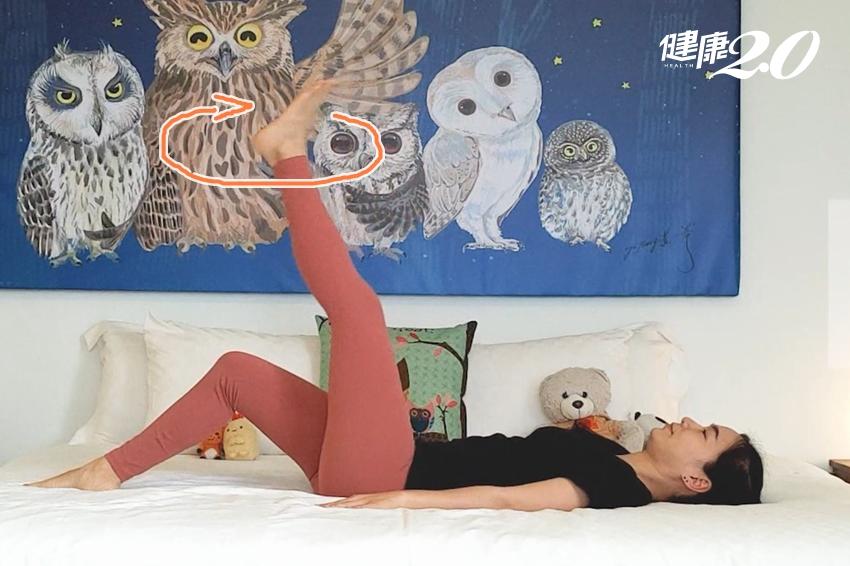 「不傷膝」床上運動 每天7分鐘輕鬆做 鍛鍊大腿肌力!