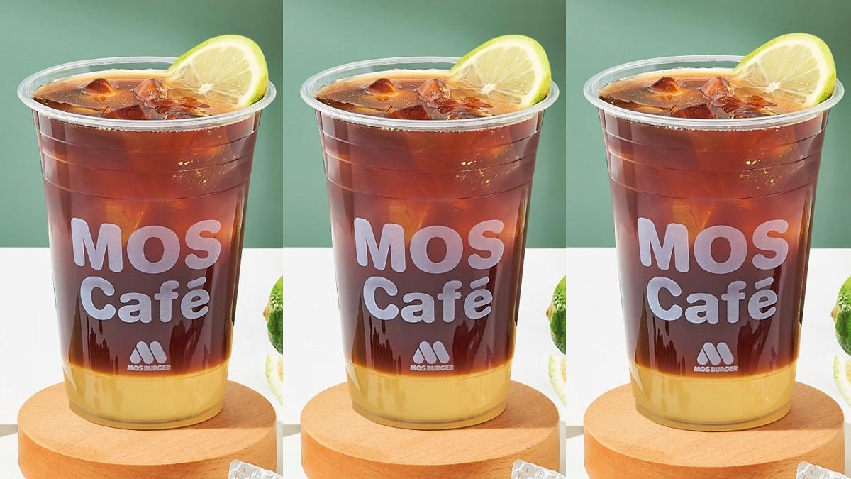 摩斯漢堡「招牌紅茶免費喝」!超狂消夜爽吃雞塊、薯條組,還有這天憑證件咖啡買一送一