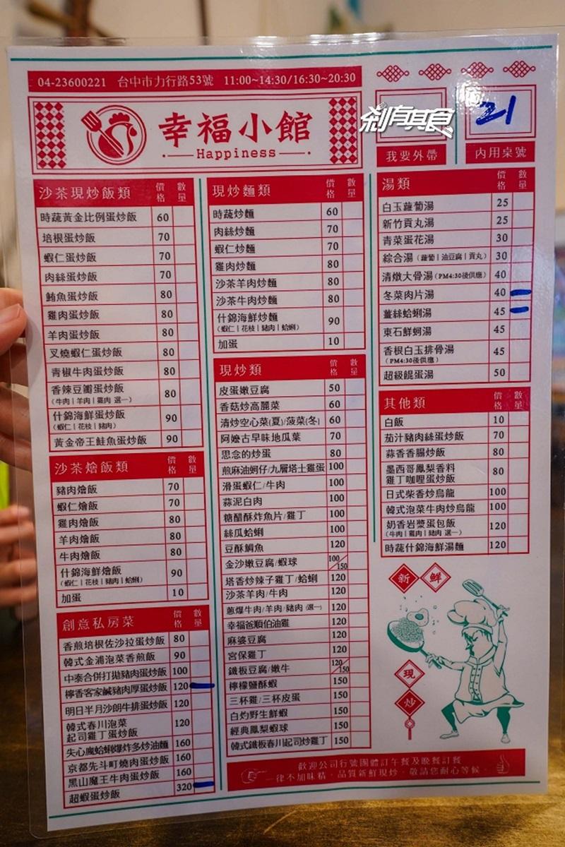 這組合太邪惡!台中「超狂炒飯披薩」有整整15隻蝦,鋪濃濃起司還牽絲