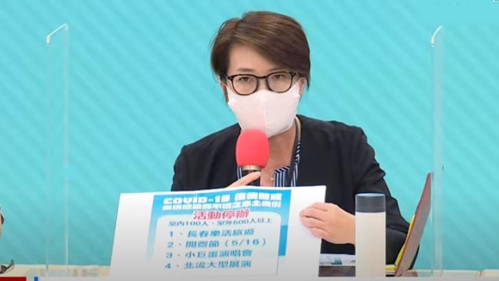 台北市防疫升級 畢業旅行、老人共餐停辦,大型展演取消或延期