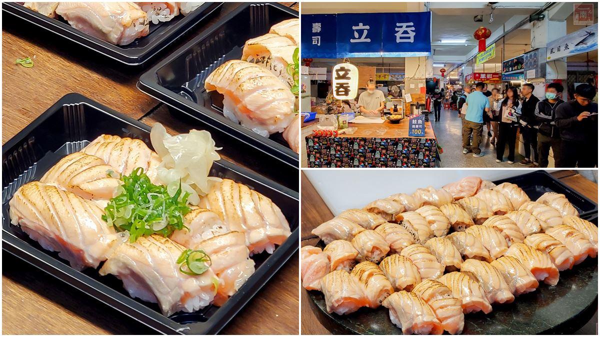 6貫只要100元!台南高CP值握壽司現點現切,焦香炙燒鮭魚想吃先排隊