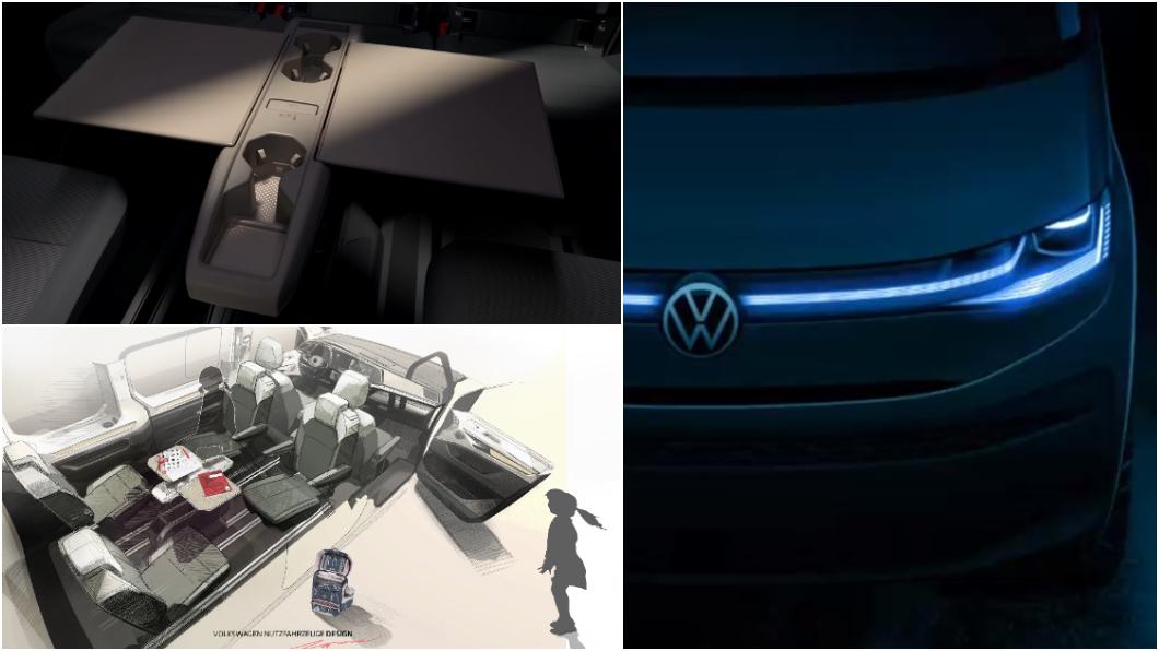 福斯商旅首度曝光T7 Multivan多功能折疊桌設計。(圖片來源/ Volkswagen Commercial Vehicles) 最帥世代Multivan好用升級 總統級多功能桌首度推進前座