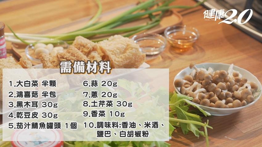 1步驟讓罐頭味變香味!名廚教你「改良版白菜滷」 8分鐘辦桌手路菜上桌